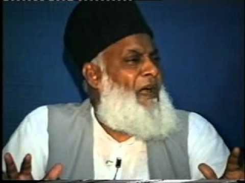 35- Tafseer Surah Al-Asar By Dr Israr Ahmed