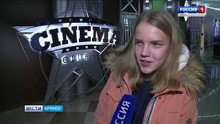 """В Брянске прошла премьера фильма """"Лёд"""""""