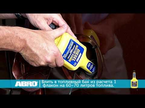 Очиститель дизельных инжекторов ABRO DI502/DI532