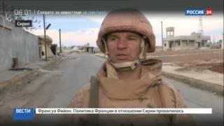 Российские военные эксперты доказали, что боевики в Алеппо использовали иприт