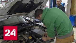 видео Автострахование во Владимире: ОСАГО, КАСКО.