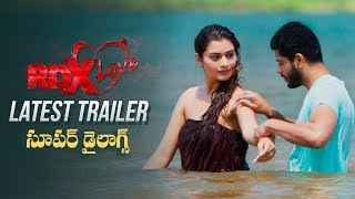RDX Love Latest Trailer | RDX Love Dialogues Promo | Payal Rajput | Manastars