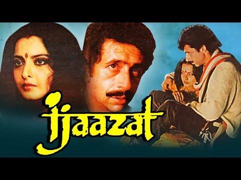 Ijaazat (1987) Full Hindi Movie | Naseeruddin Shah, Rekha, Anuradha Patel