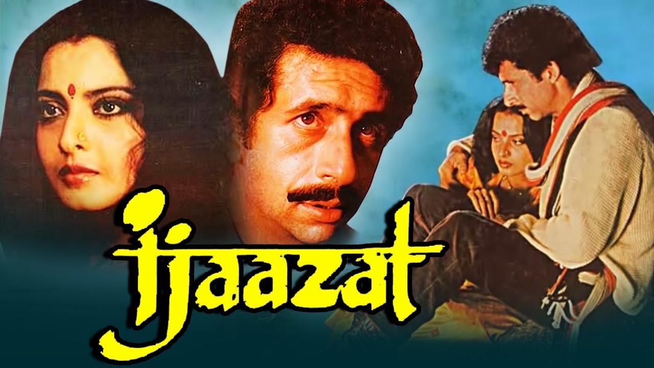Download Ijaazat (1987) Full Hindi Movie | Naseeruddin Shah, Rekha, Anuradha Patel