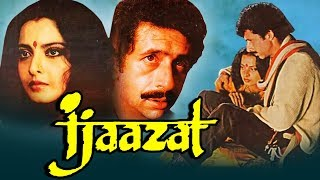 Ijaazat (1987) Full Hindi Movie | Naseeruddin Shah, Rekha, Anuradha Patel