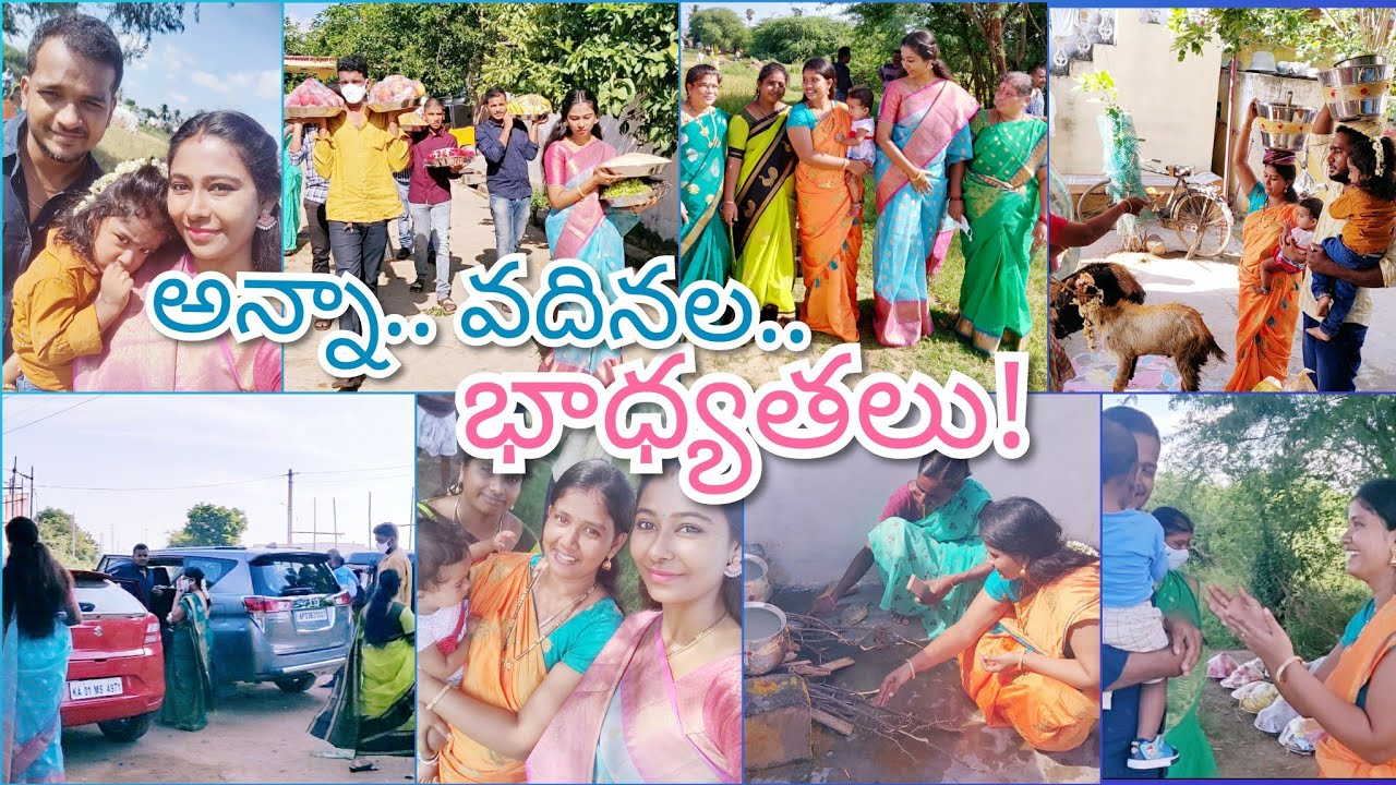 #Vlog   Na Adapadachu Lakshmi Intiki   Brother's Responsibilities   AS😘