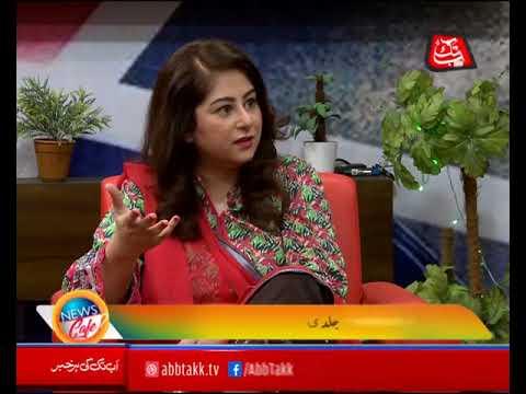 Abb Takk - News Cafe Morning Show - Episode 124 - 26 April 2018
