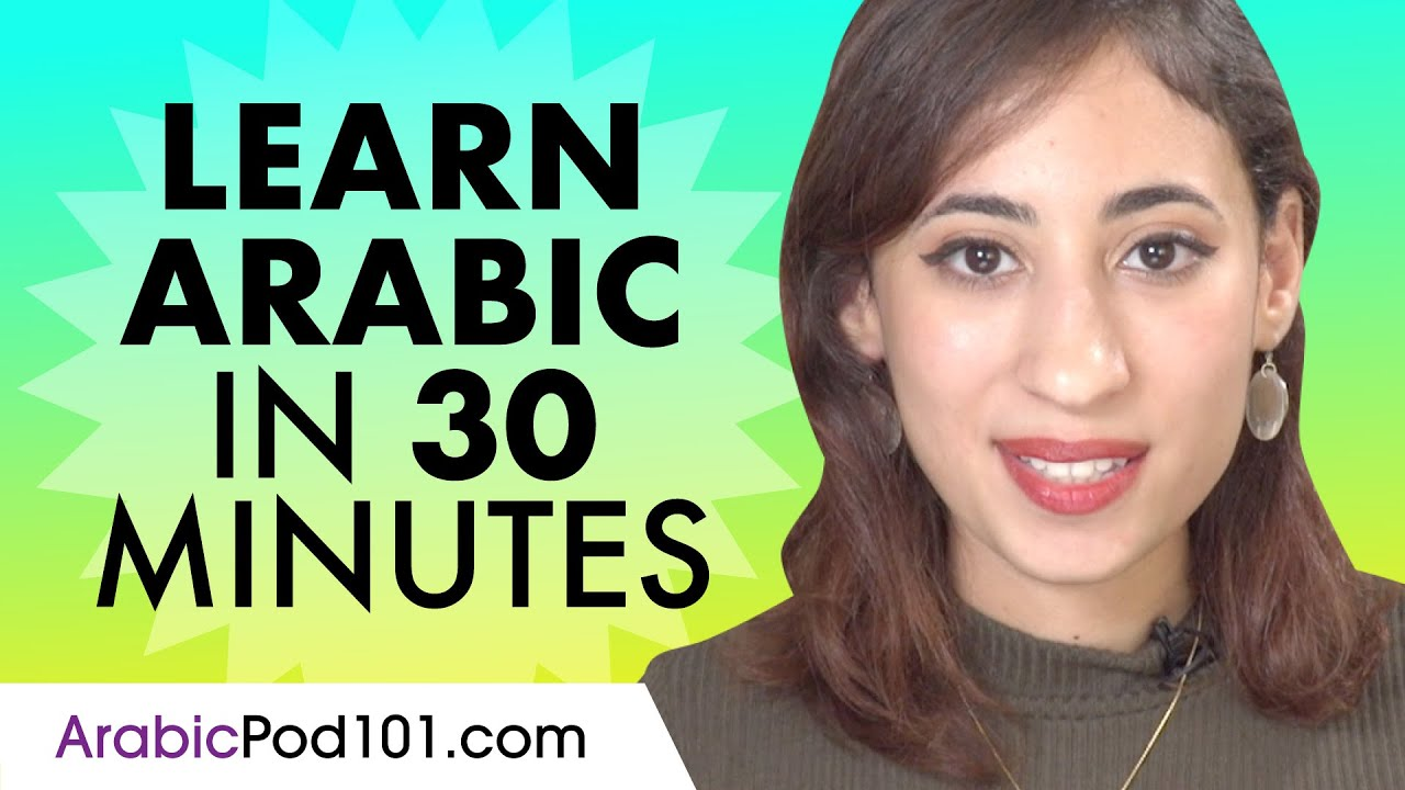 Learn Language in 30 Minutes - ALL the Basics For Absolute Beginners