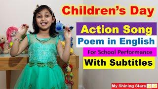 Childrens Day Song | Children's day Action Song | Children's day Dance | English | chacha nehru poem