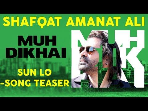 Sun Lo (Shaayari Teaser) | Shafqat Amanat...