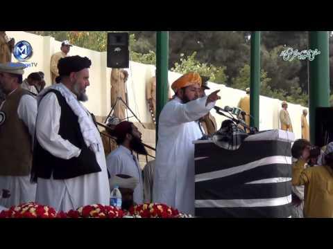 Speech Dr Khalid Mahmood Soomro R.A in Queeta | تقریر ڈاکٹر خالد محمود سومرو شہید ۔