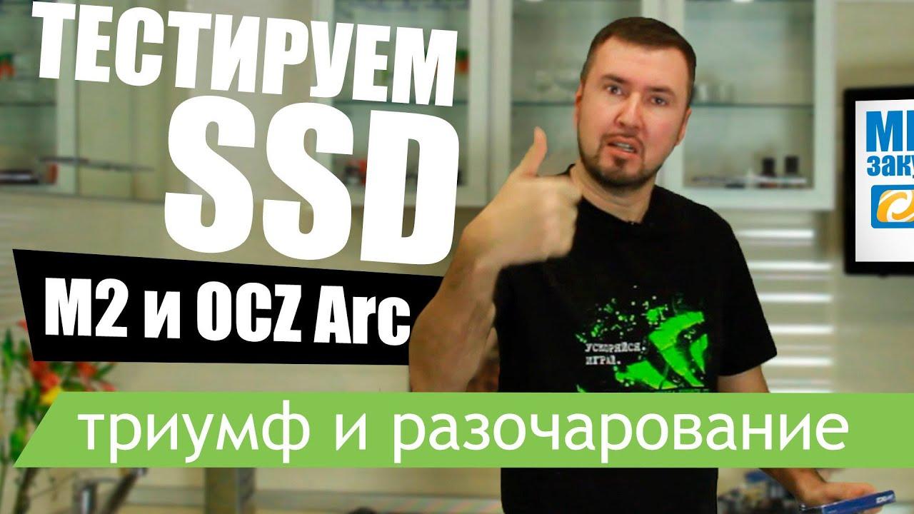 ОНЛАЙН ТРЕЙД.РУ — SSD диск Toshiba OCZ 2.5