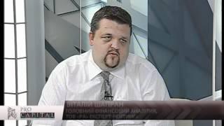 видео Рэнкинг страховых компаний по итогам 2014 года