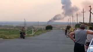 Место падения МиГ-29 сбитого 07.08.14 в районе пгт. Розовка(Плавненько прошел над окраиной города с горящей турбиной., 2014-08-07T16:53:56.000Z)