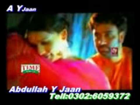 Aj Menu Fair Teri Yaad Aai Ae.mp4