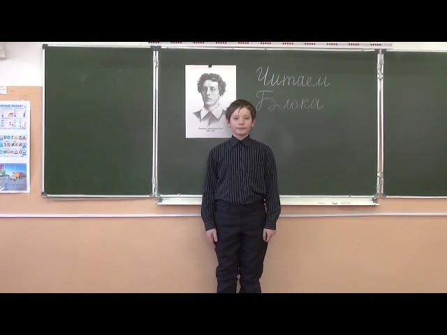 Изображение предпросмотра прочтения – АндрейПодольских читает произведение «Ветхая избушка» А.А.Блока