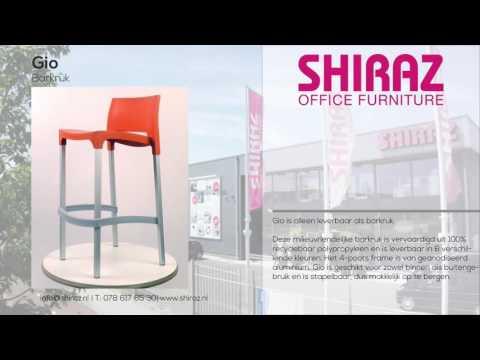 365º view | Gio barkruk | Shiraz Office Furniture