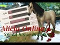 Alicia Online - Speed Horse Breeding