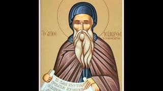 ✥   Sf. Isidor Pelusiotul (SINAXAR 4 febr.)