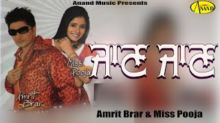 Jaan Jaan Amrit Brar & Miss Pooja [ Official Video ] 2012 - Anand Music