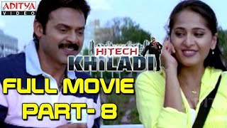 Hitech Khiladi Hindi Movie Part 8/11 - Venkatesh, Anushka, Mamta Mohandas