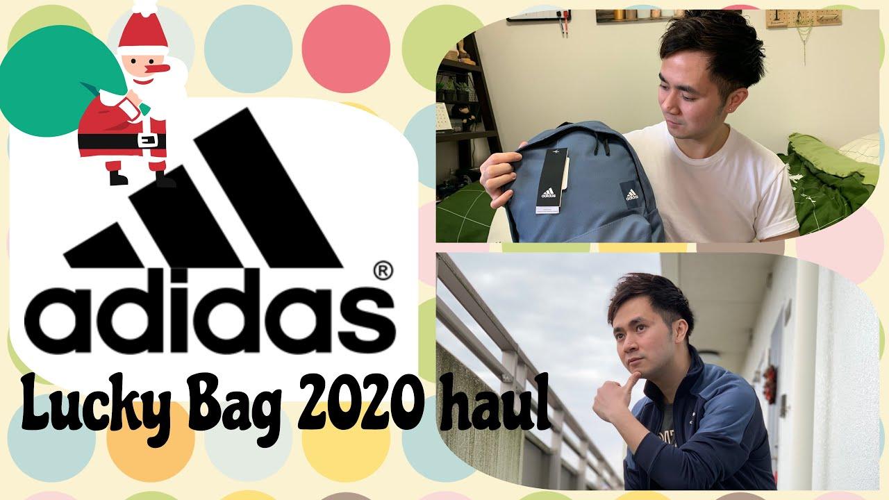atributo cansado parque Natural  ADIDAS Lucky Bag 2020 haul | Vlog 002 - YouTube