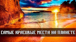 видео Вулкан Кихпиныч