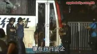 蘋果動新聞 r i p 爆窗半粒鐘 網民怒轟 冇 x用