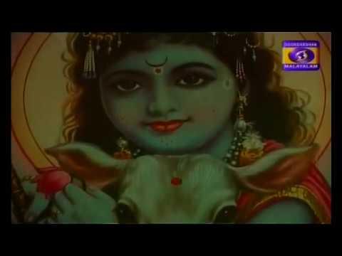 Ramapurathu Varyar - Kuchelavritham Vanchippattu