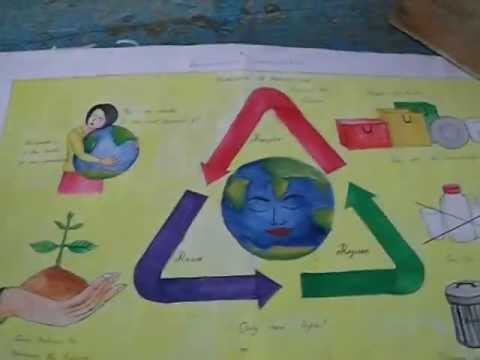Silver Jubilee College Level Poster Making Competition