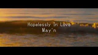 May'n「Hopelessly In Love」Lyric Video