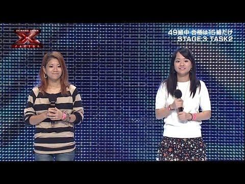 Reimie&草ケ谷遥海 Reimie&Harumi STAGE3 TASK2  X Factor Okinawa Japan
