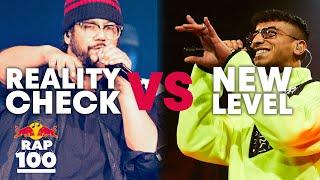 Samy Deluxe, Eko Fresh & Afrob vs. LGoony, Soufian & Crack Ignaz| Red Bull Soundclash '17 (Reupload)