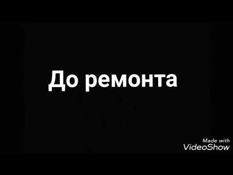 Покрытие раптором Rav4. Автосервис Гараж в Магнитогорске.
