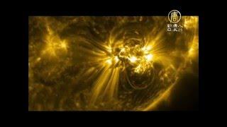 太陽風暴源頭 NASA高清影片令人嘆為觀止【大千世界】太陽風|日冕|太陽活動|太陽磁場|美國太空總署|自然科學