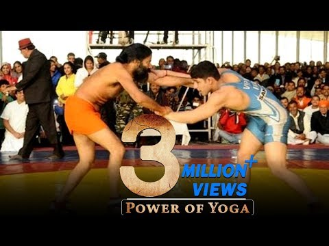 Swami Ramdev Shows his Power of Yoga in the  Wrestling   Must Watch