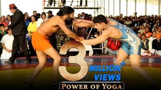 Swami Ramdev Shows his Power of Yoga in the  Wrestling | Must Watch