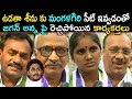 YSRCP Activists Fires On YS Jagan Mohan Reddy Over Mangalagiri Party Ticket | Udata Srinu Mp3