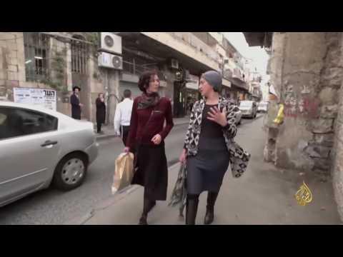القدس-حياة منعزلة لأشد المستوطنين تطرفا بالقدس