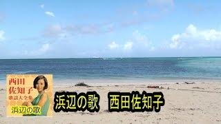 浜辺の歌・宴.