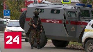 Стрельба в пермском вузе: подробности от МВД РФ - Россия 24 