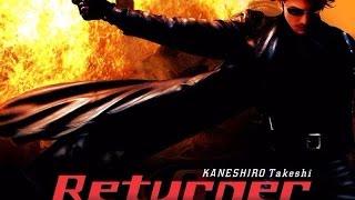 Returner: Kampf um die Zukunft  - Trailer Englisch HD