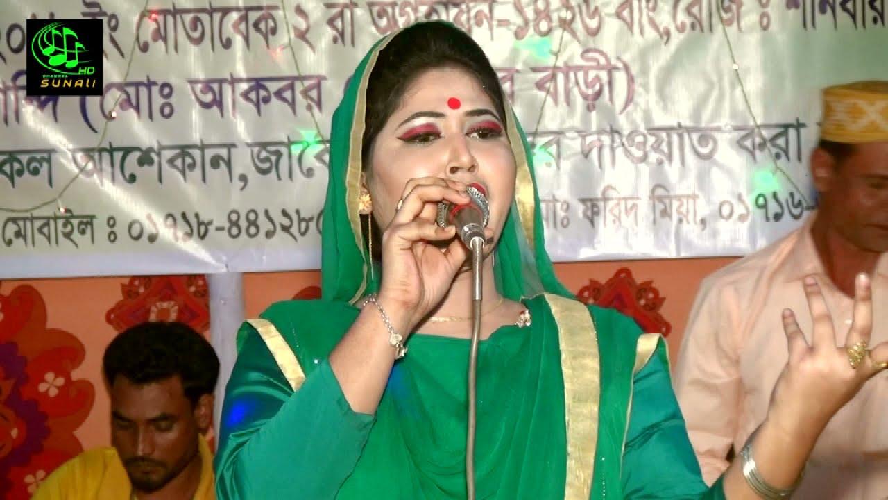 Download ভব সাগরের নইয়া মিছা গৌরব --বাউল গান।Bangla Baul Song 2021| Channel Sunali HD