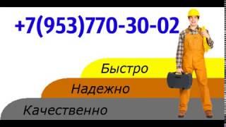 Услуги электрика в Новосибирске; Вызов электрика Новосибирск;(, 2016-12-24T04:23:51.000Z)