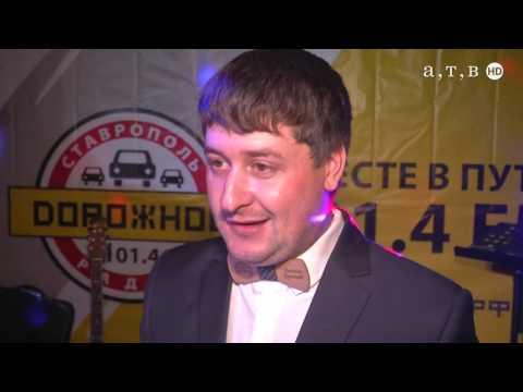 """""""Танцы по-русски"""" от """"Дорожного радио"""""""