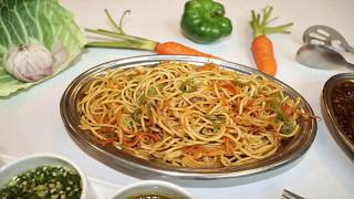 Hakka noodles/ हक्का  नूडल्स / Vegetable Chow mein / Vegetable hakka noodles recipe