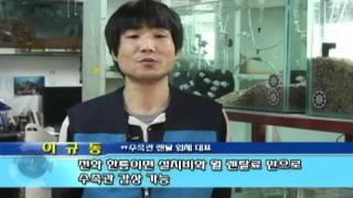 20090528_한국인테리어방송_뉴스_인테리어소품 대여…