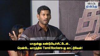 tamil-rockers