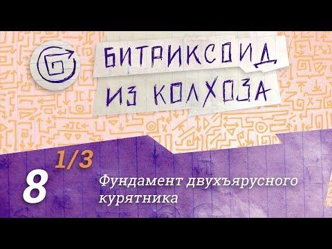 08(1/3) Стрим | #Битрикс, создание пользовательского ТИПА пользовательского свойства раздела