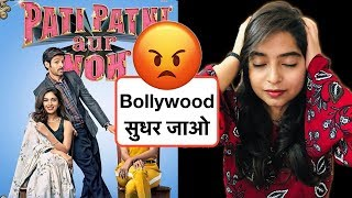 Pati Patni Aur Woh Trailer REVIEW | Deeksha Sharma